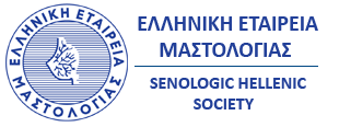 Ελληνική Εταιρεία Μαστολογίας